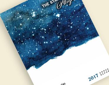 pvm annual report